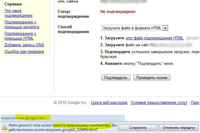 Google странности