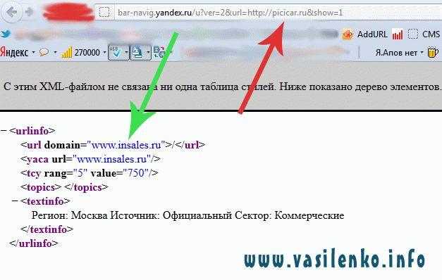 проверка домена на клей