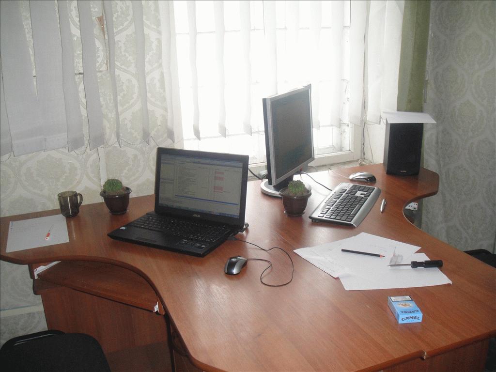 Офис, там где ноут это моё место.
