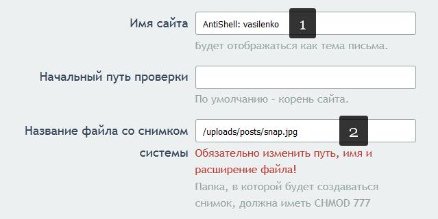 AntiShell-2